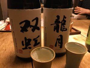 北海道エンジョイフィッシング!(with酒)