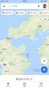 札幌から大分へ 出張ついでにブリジギング(実釣編)